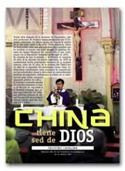 vn2664_portada-pliegob