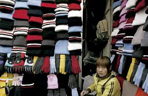 almacén de ropa en Asia