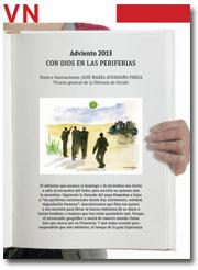 portadilla Pliego Adviento 2013 n. 2873