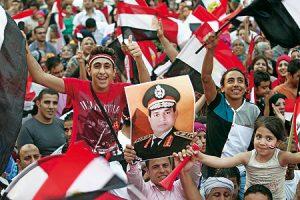 M_Egipto