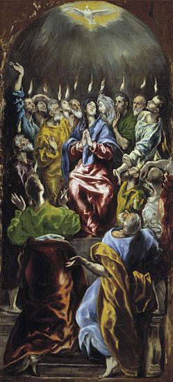 Pentecostés, por El Greco (1597) [ampliar]