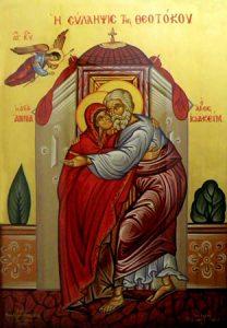 Abrazo de san Joaquín y santa Ana en la Puerta Áurea.