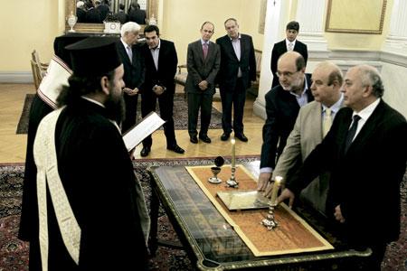Popes ortodoxos asisten a la toma de posesión de varios ministros julio 2015