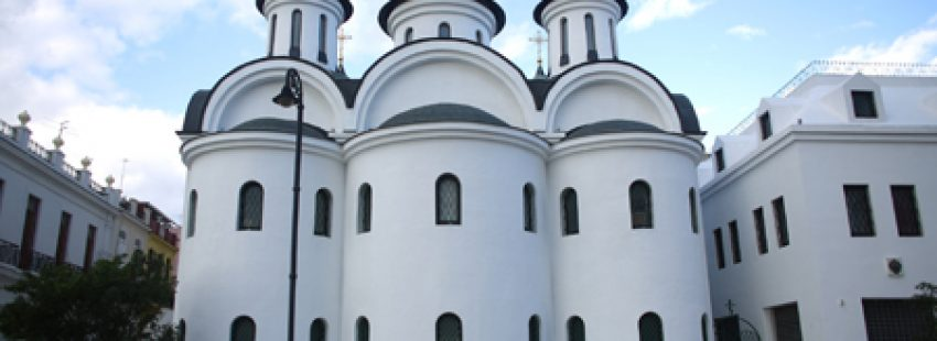 catedral de la Iglesia Ortodoxa Rusa en La Habana Cuba antes de la visita del papa Francisco para encontrarse con Kirill de Moscú