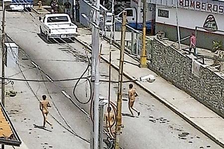 cuatro seminaristas en Venezuela vejados, desnudados y golpeados por encapuchados julio 2016