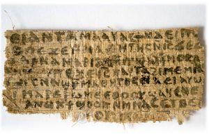 supuesto papiro copto del siglo IV en el que Jesús habla de su madre y su esposa adquirido por la Universidad de Harvard que luego resultó una falsificación