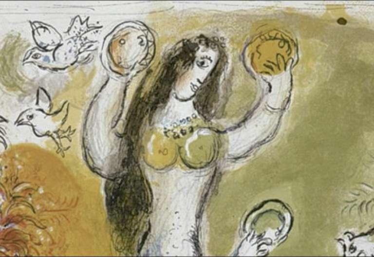 La danza de Miriam hermana de Moisés, Marc Chagall