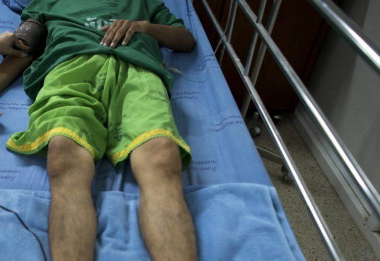 Imagen de archivo de un hospital en Thailandia/EFE