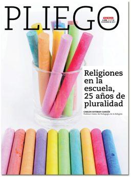 portada Pliego 25 años acuerdos sobre las religiones no católicas en la escuela 3058 noviembre 2017