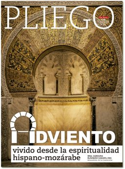 portada Pliego Adviento desde la espiritualidad hispano-mozárabe 3060 noviembre 2017