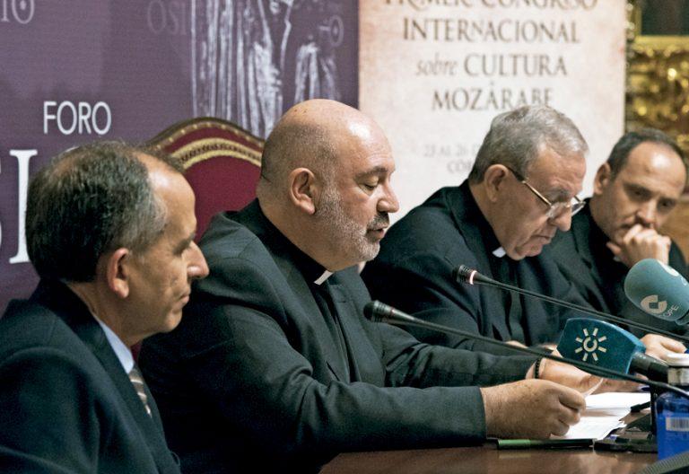 presentación del I Congreso Internacional sobre Cultura Mozárabe noviembre 2017 Córdoba