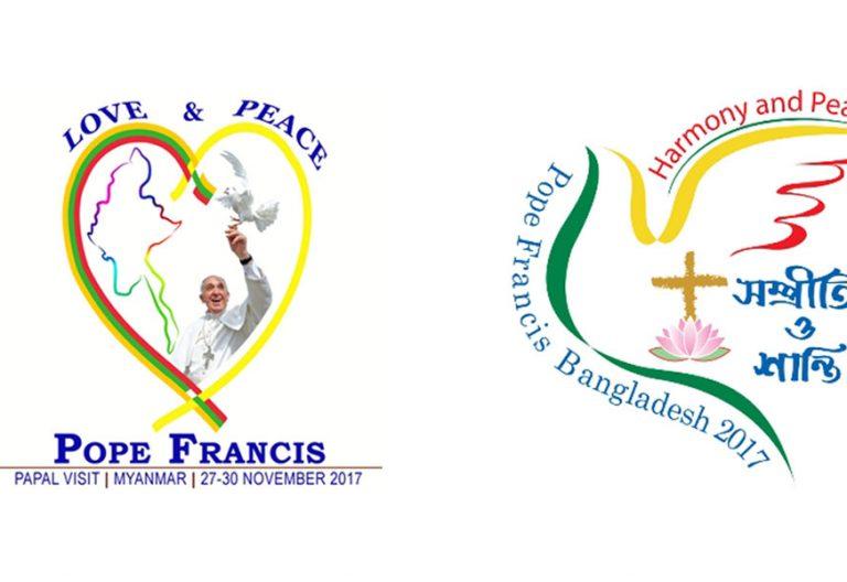 logos de la visita apostólica del papa Francisco a Myanmar y Bangladesh 26 noviembre 1 diciembre 2017