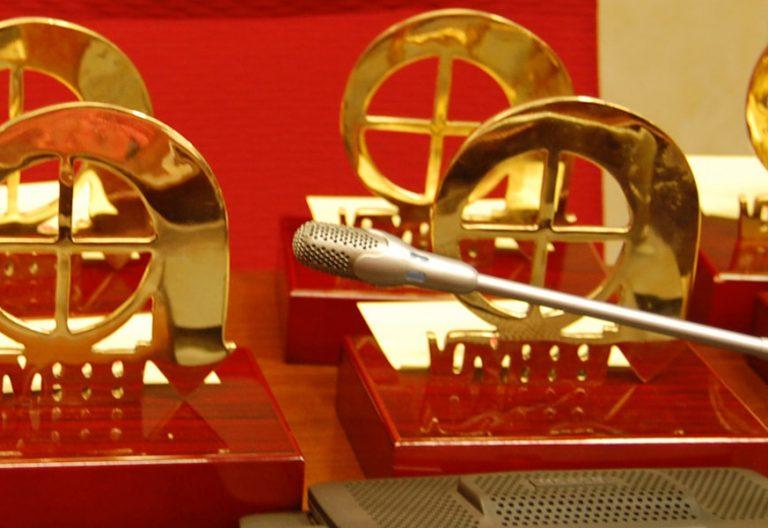 Premios Bravo de la Conferencia Episcopal Española