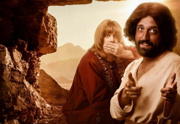 Jesús gay de Netflix