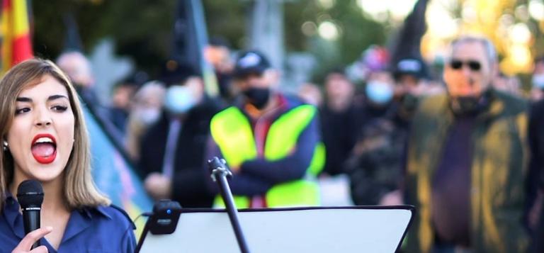 Acto neonazi en Madrid