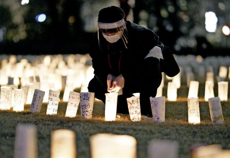 Diez años de Fukushima